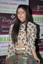 at  Khadilogy launch in Mumbai on 13th Feb 2013 (7).JPG