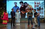 Sushant Singh Rajput, Raj Kumar Yadav and Amit Sadh at the promotions of Kai Po Che on the sets of Nautanki - The Comedy Theatre in Mumbai on 14th Feb 2013 (4).JPG