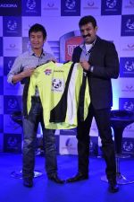 Bhaichang Bhutia at Nirmal lifestyle University Football League launch in Mulund, Mumbai on 15th Feb 2013 (9).JPG