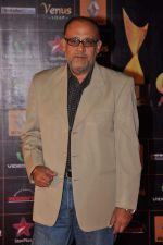 Alok Nath at Star Guild Awards red carpet in Mumbai on 16th Feb 2013 (6).JPG