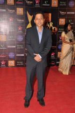 at Star Guild Awards red carpet in Mumbai on 16th Feb 2013 (21).JPG