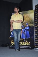 Harry Baweja at the launch of Chaar Shahzade in Mumbai on 22nd Feb 2013 (22).JPG