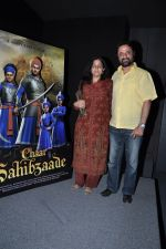 Harry Baweja at the launch of Chaar Shahzade in Mumbai on 22nd Feb 2013 (38).JPG