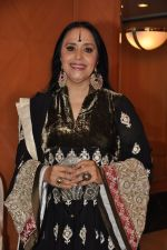 Ila Arun at Ficci Flo Awards in Mumbai on 22nd Feb 2013 (20).JPG