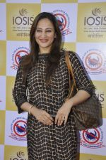 Rakshanda Khan at Cancer Aid and Research Foundation Event in IOSIS Spa, Khar on 22nd Feb 2013 (34).JPG