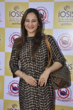 Rakshanda Khan at Cancer Aid and Research Foundation Event in IOSIS Spa, Khar on 22nd Feb 2013 (35).JPG