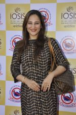 Rakshanda Khan at Cancer Aid and Research Foundation Event in IOSIS Spa, Khar on 22nd Feb 2013 (36).JPG