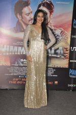Sonakshi Sinha at the launch of Himmatwala_s item number in Mumbai on 22nd Feb 2013 (47).JPG