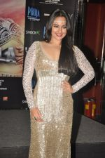 Sonakshi Sinha at the launch of Himmatwala_s item number in Mumbai on 22nd Feb 2013 (52).JPG
