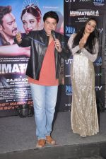 Sonakshi Sinha, Sajid Khan at the launch of Himmatwala_s item number in Mumbai on 22nd Feb 2013 (46).JPG