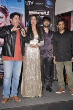 Sonakshi Sinha, Sajid Khan at the launch of Himmatwala_s item number in Mumbai on 22nd Feb 2013 (47).JPG