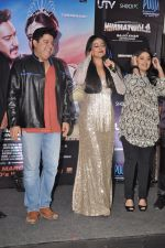 Sonakshi Sinha, Sajid Khan at the launch of Himmatwala_s item number in Mumbai on 22nd Feb 2013 (49).JPG