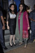 Kavita Krishnamurthy at Sanjay Leela Bhansali bday bash in Mumbai on 24th Feb 2013 (5).JPG
