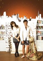 Kangna Ranaut, Sunny Deol in the still from movie I Love NY (7).jpg