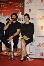 Sunny Deol and Kangana Ranaut at the theatrical of I Love NY (New Year) was launched on 25th Feb at Cinemax, Versova (104).JPG