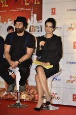 Sunny Deol and Kangana Ranaut at the theatrical of I Love NY (New Year) was launched on 25th Feb at Cinemax, Versova (108).JPG