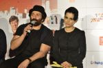 Sunny Deol and Kangana Ranaut at the theatrical of I Love NY (New Year) was launched on 25th Feb at Cinemax, Versova (113).JPG