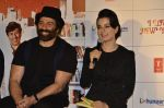 Sunny Deol and Kangana Ranaut at the theatrical of I Love NY (New Year) was launched on 25th Feb at Cinemax, Versova (119).JPG