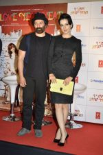Sunny Deol and Kangana Ranaut at the theatrical of I Love NY (New Year) was launched on 25th Feb at Cinemax, Versova (131).JPG