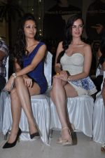 Evelyn Sharma, Pooja Salvi at the Music launch of Nautanki Saala at R City Mall in Mumbai on 26th Feb 2013 (31).JPG