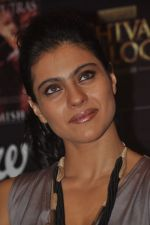 Kajol at the book launch of The Oath Of Vayuputras by Amish in Mumbai on 26th Feb 2013 (54).JPG