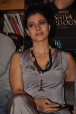 Kajol at the book launch of The Oath Of Vayuputras by Amish in Mumbai on 26th Feb 2013 (40).JPG