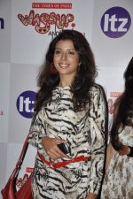 on Day 3 at Wassup Andheri 2013 in Mumbai on 2nd March 2013 (4).JPG