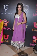 Aamna Sharif at the launch of Life OK new series Ek Thi Nayaka in Mumbai on 4th March 2013 (12).JPG