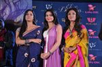 Shweta Tiwari, Aamna Sharif, Mouli Ganguly at the launch of Life OK new series Ek Thi Nayaka in Mumbai on 4th March 2013 (51).JPG