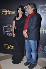 Vishal Bharadwaj, Ekta Kapoor at the launch of Life OK new series Ek Thi Nayaka in Mumbai on 4th March 2013 (24).JPG