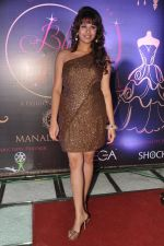at manali Jagtap- Ghanasingh event at Shock in Bandra, Mumbai on 6th March 2013 (86).JPG