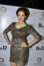 sudeepa singh at Sounia Gohil ss13 collection hosted by Nisha Jamwal and Shagun Gupta in Mumbai on 6th March 2013 (11).JPG