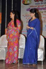 Vasundhara Raje Scindia and Shaina NC at women_s day celebrations  for Jain Sakhi in Birla Matushree, Mumbai on 7th March 2013 (21).JPG