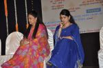 Vasundhara Raje Scindia and Shaina NC at women_s day celebrations  for Jain Sakhi in Birla Matushree, Mumbai on 7th March 2013 (29).JPG