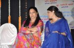 Vasundhara Raje Scindia and Shaina NC at women_s day celebrations  for Jain Sakhi in Birla Matushree, Mumbai on 7th March 2013 (31).JPG