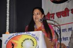 Vasundhara Raje Scindia at women_s day celebrations  for Jain Sakhi in Birla Matushree, Mumbai on 7th March 2013 (36).JPG