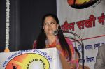 Vasundhara Raje Scindia at women_s day celebrations  for Jain Sakhi in Birla Matushree, Mumbai on 7th March 2013 (39).JPG