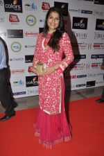 Bhavana Balsaver at GR8 women achiever_s awards in Lalit Hotel, Mumbai on 9th March 2013 (10).JPG