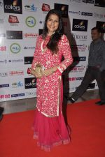 Bhavana Balsaver at GR8 women achiever_s awards in Lalit Hotel, Mumbai on 9th March 2013 (11).JPG
