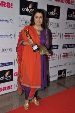 Farah Khan at GR8 women achiever_s awards in Lalit Hotel, Mumbai on 9th March 2013 (142).JPG