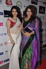 Sheeba, Bhagyashree at GR8 women achiever_s awards in Lalit Hotel, Mumbai on 9th March 2013 (91).JPG