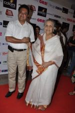 Sulochana at GR8 women achiever_s awards in Lalit Hotel, Mumbai on 9th March 2013 (21).JPG