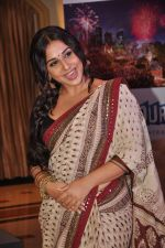 Vidya Balan at Melbourne India Festival in Taj Land_s End, Mumbai on 9th March 2013 (64).JPG