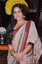 Vidya Balan at Melbourne India Festival in Taj Land_s End, Mumbai on 9th March 2013 (69).JPG