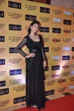 Yukta Mookhey at Teachers Awards in Taj Land_s End, Mumbai on 9th March 2013 (36).JPG