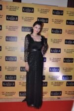 Yukta Mookhey at Teachers Awards in Taj Land_s End, Mumbai on 9th March 2013 (39).JPG