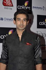 at GR8 women achiever_s awards in Lalit Hotel, Mumbai on 9th March 2013 (126).JPG