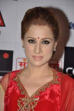 at GR8 women achiever_s awards in Lalit Hotel, Mumbai on 9th March 2013 (14).JPG