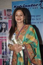 at GR8 women achiever_s awards in Lalit Hotel, Mumbai on 9th March 2013 (16).JPG