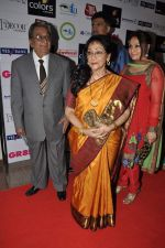 at GR8 women achiever_s awards in Lalit Hotel, Mumbai on 9th March 2013 (72).JPG